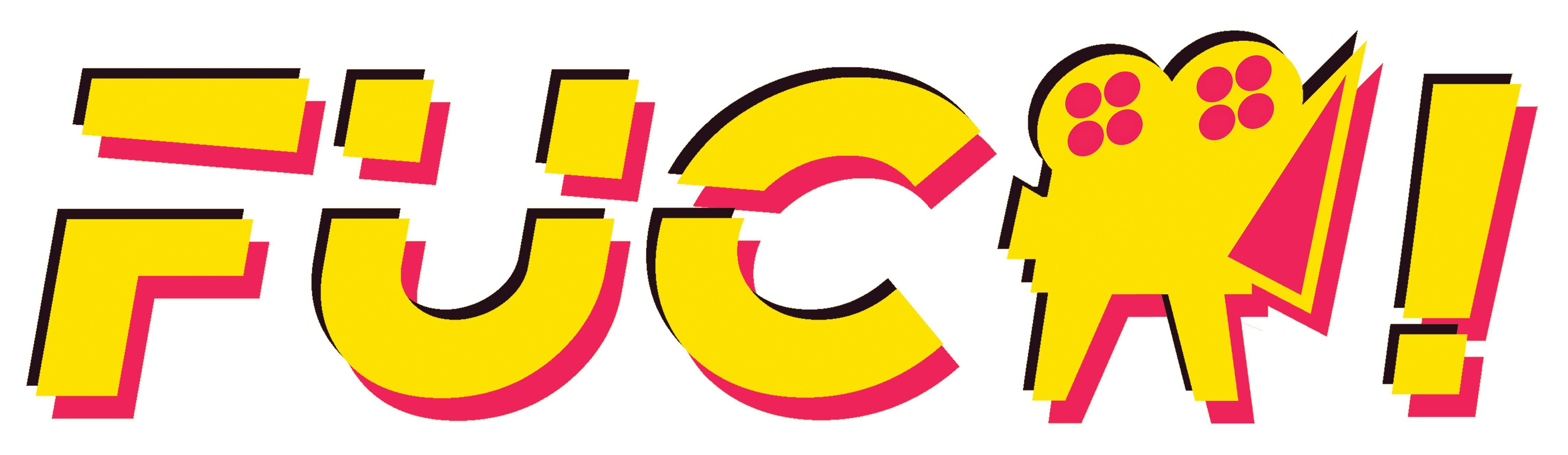 FUC! Festival Universitario de Cortometrajes